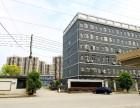 出售咸宁市中心 独立办公厂房土地 15亩 证件齐全