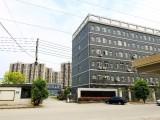 出售咸宁市中心 独立办公厂房土地 升值空间巨大 15亩