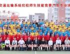 承接东莞厚街镇企业年度大合照集体照,可冲洗照片