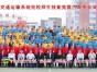 承接东莞长安镇企业年度大合照集体照,出租合影台阶