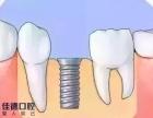 合肥安装假牙一般是多少钱