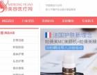 中国美容医疗网