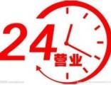 上海徐汇区约克空调(维修点)24小时服务维修联系方式多少?