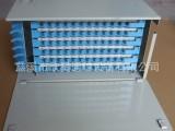 批发 网络机柜 96芯ODF单元框 19英寸ODF子框 机架式O