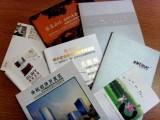重庆做宣传册设计制作