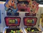 庆阳动漫游戏机模拟机电玩城游戏机设备整场回收