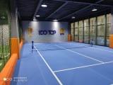 少兒網球培訓