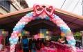 宝宝生日宴求婚礼答谢宴气球装饰开业派对庆典上门布置