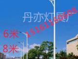 户外道路灯 LEDA字臂路灯杆6米8米 高杆灯灯杆 太阳能路灯批