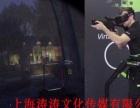 雪山吊桥布景出租VR模拟设备搭建