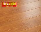 柏瀚加盟 地板瓷砖 木地板批发 厂家直销