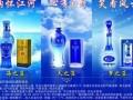 芜湖市低价批发梦之蓝,天之蓝,海之蓝300一箱