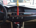 宝马5系2009款 523Li 2.5 自动 豪华型 宝马523