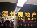 扬州路沿街商铺165万95平米两间有院子和车库