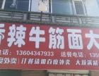 师院凯宏市场里 酒楼餐饮 商业街卖场