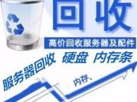 北京机房下架服务器二手硬盘回收