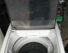 三洋洗衣机