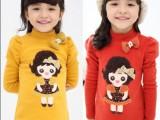 CK0004品牌童装韩版童装 童T恤 长款T恤打底衫 女童泡泡袖