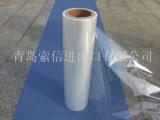 生产供应大连沈阳鞍山塑料包装薄膜 POF热伸缩膜对折膜