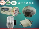 双轴磁粉离合器空心轴磁粉离合器DC24V内壳旋转磁粉离合器