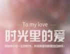 宜昌制作 婚礼美化宣传片年会等
