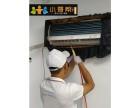 空调维修保养 中央空调维修改造清洗 柜机挂机安装