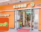上海开零食店需要注意哪些事项