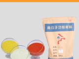 马来酸酐接枝聚丙烯工程塑料专用相容剂