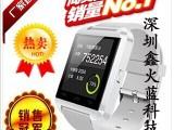 U8 蓝牙手表  U8 Watch蓝牙手表/手机  厂家直销