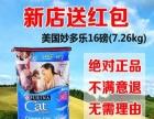 哪种猫粮比较好-原装妙多乐猫粮7.26kg特价包邮