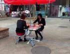 成都户外折叠便携式桌 展业桌 平安人寿保险折叠展业台直销