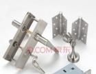 专业维修防盗门锁,套装门锁,换锁芯,手把,打孔