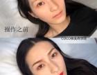 什么是全脸定妆术 河南专业的光影全脸定妆