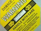 供应武汉防震警示标签DAMAGE X振动冲击指示器