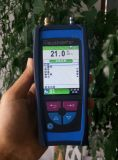 德国菲索B20手持式烟气分析仪