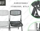 台州厂家直销高档会议椅折叠免安装培训椅一体学生椅时尚补习椅
