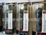 PS3 体感手柄 动感手柄控制器左手 M