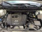 马自达 CX5 2015款 2.5 自动 四驱尊贵型