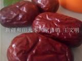 原产地新疆红枣生产厂家