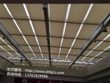 上海电动天棚帘珩杰厂家大量批发供应