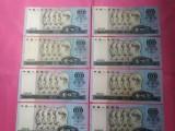 中山现金回收旧版人民币联系