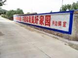 四川美丽乡村墙体标语制作简洁明了通俗易懂
