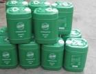 洛阳危废物质处理 高价回收废旧机油润滑油 资质齐全厂家