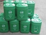洛阳回收化工废料处置 机械废油润滑油高价回收 资质齐全厂家