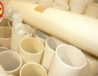 塑料回收加工 塑料桶 ABS塑料 煤气管道 聚酯切片