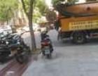 武昌区管道高压清洗污水处理清理化粪池疏通管道疏通下水道