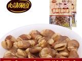 心味果园 香辣玉带豆80g蚕豆休闲食品年货零食批发微商淘宝招商