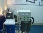 洗洁精制造生产设备