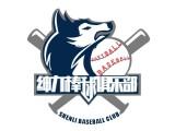 青少年棒垒球青训绅力棒球