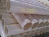 厂家供应塑料 卷芯管耐磨不变形管